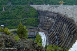 Construction of Shuakhevi Hydro Power plant completed.